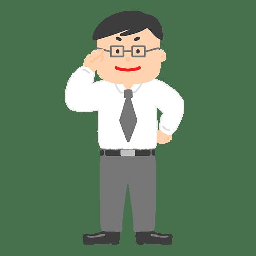 メガネをかけた男性講師