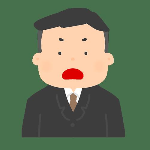 スーツを着た男性のイラスト(怒り)