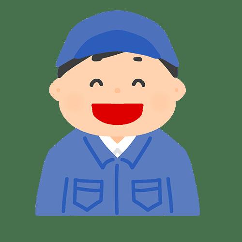 作業服を着た男性の喜怒哀楽(喜)のイラスト